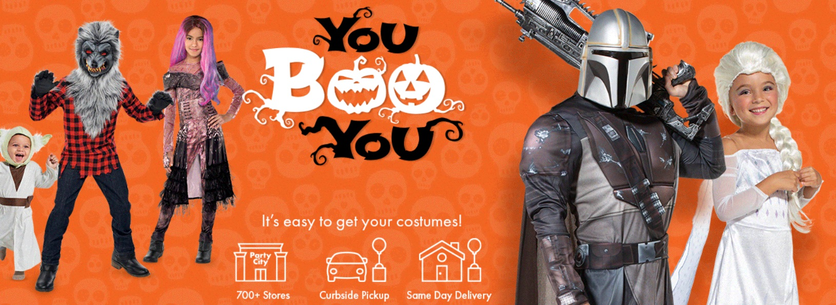 Party City Promo Codes Banner